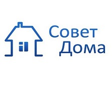 Приглашаем Советы домов на согласование планов по текущему ремонту на 2018 год