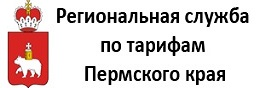 Прокуратура выявила новые нарушения в деятельности РСТ Пермского края