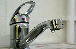 Отключение водоснабжения 29 июня