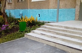 Бетонирование крыльца и окраска цоколя в доме по адресу ул. Целинная, 21