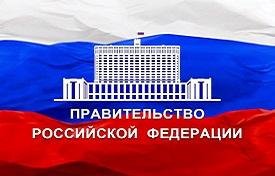 Правительство РФ негативно отнеслось к идее выборочной оплаты ЖКУ
