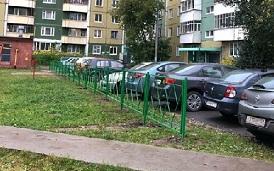 Установка ограждения на придомовой территории по адресу ул. Целинная, 29