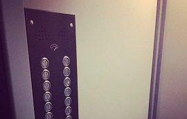 Капитальный ремонт лифтового оборудования и замена обшивки лифта в доме по адресу ул. Хрустальная, 32