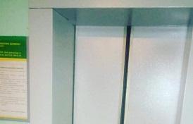Капитальный ремонт лифтов в доме по адресу ул. Целинная, 23