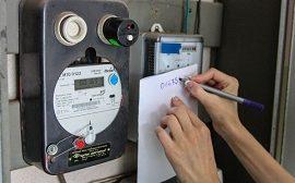 РСТ Пермского края утвердила нормативы потребления электрической энергии в целях содержания общего имущества