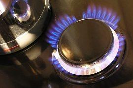 С 1 августа 2020 года вводятся новые цены на газ