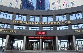 Результаты суда о тарифах ПМУП «ГКТХ» на тепловую энергию и горячую воду