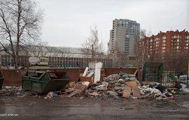 «Мусорная» реформа в Прикамье. Итоги первых месяцев работы регоператора ГУП «Теплоэнерго»