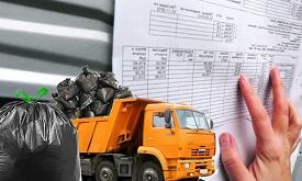 С 1 января 2020 года изменится порядок начисления платы за коммунальную услугу по обращению с твердыми коммунальными отходами (ТКО)