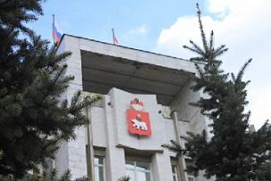 Краевое Правительство субсидировало «Теплоэнерго», чтобы предприятие выиграло в конкурсе по обращению с ТКО