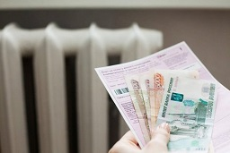 «Пермская сетевая компания» скорректирует начисления платежей в беззаявительном порядке