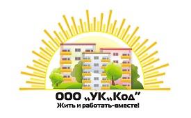 Оценка работы УК от собственника помещений в доме по адресу ул. Гашкова, 24