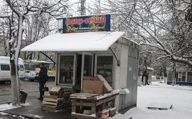 КС РФ разрешил устанавливать киоски на придомовой территории