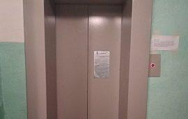 Капитальный ремонт лифтов в доме по адресу ул. Гашкова, 45