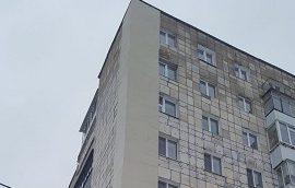 Частичное утепление фасада дома по адресу ул. Гашкова, 11