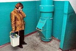 А вы готовы отказаться от мусоропровода?