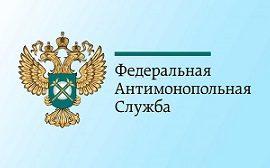ФАС поймала ПАО «Т Плюс»: тепловики обещали жителям штрафные санкции за период моратория