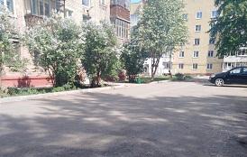 Асфальтирование проезжей части придомовой территории дома по адресу 1-й Еловский пер., 18