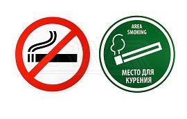 Минстрой и Минздрав определили новые требования к оборудованию мест для курения в многоквартирных домах