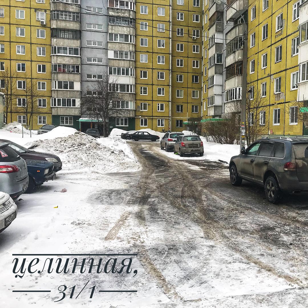 Уборка придомовой территории от снега